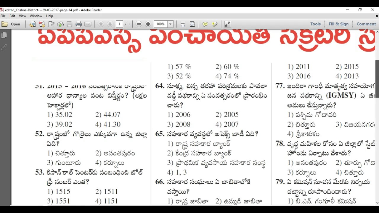 Appsc Group 2 Previous Question Papers Pdf