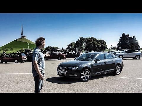Тестдрайв Audi A4 B9 2.0 TFSI EA888 Gen.B3, цикл Миллера