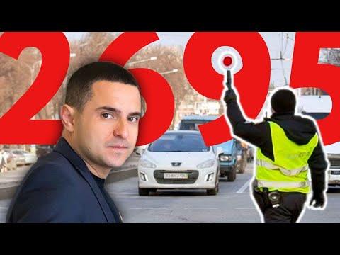 Люди против! Произвол полиции - 2695. Последний день!
