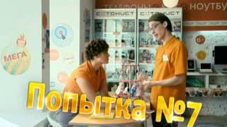 Интерны, Зайцев+1 и ТНТ-комедия - 1 февраля