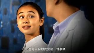 永不妥協系列影片_國網中心應用介紹_中文