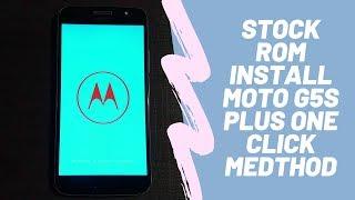 How to UNBRICK/Flash Stock ROM on MOTO G5/G5s Plus! [EASY