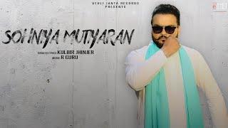 Sohniya Mutiyaran Kulbir Jhinjer Full Song Latest Punjabi Songs 2018 Vehli Janta Records