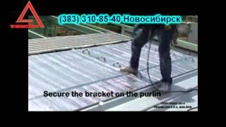 видео Эффективная теплоизоляция для плоской кровли