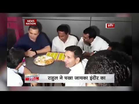 Madhya Pradesh: Rahul Gandhi participates in roadshow in Indore
