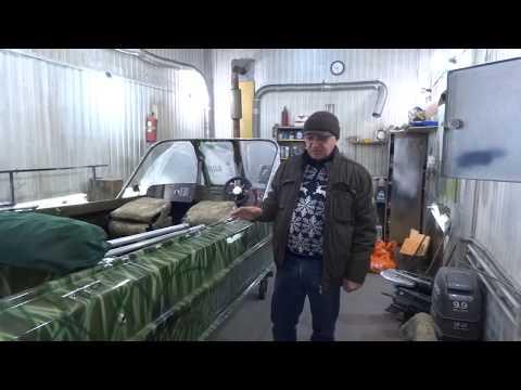Казанка 5М3 готова
