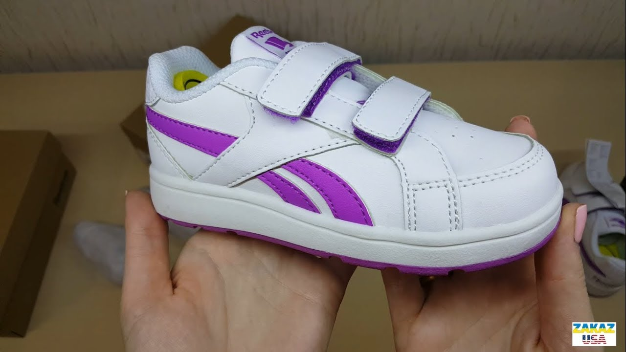 Кроссовки для мальчиков в магазине mytoys. Ru это высокое качество по низким ценам. ➤ быстрая и бережная доставка по москве и всей россии. ➤ обувь для мальчиков с гарантией.