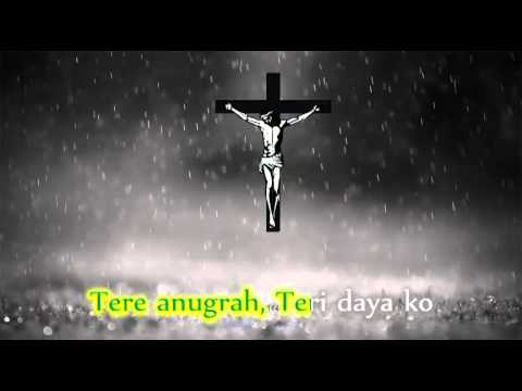 gaunga mein (With Lyrics) - Shifa