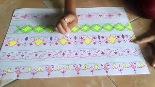 Cara Membuat Hiasan Kaligrafi Untuk Anak Anak Part 4 By