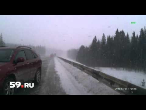 Аварии марта: гимн скользким дорогам (часть 3)