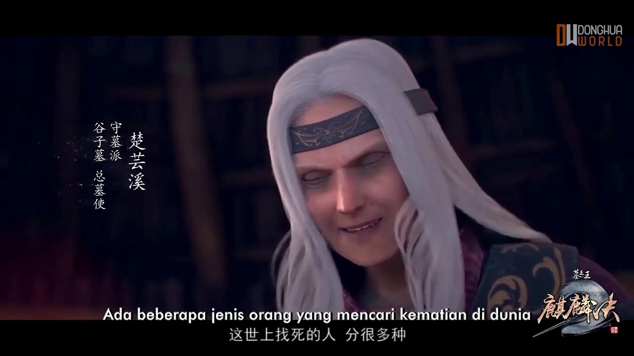 Download Great King of The Grave Season 1 Episode 1-10 Subtitle Indonesia full epi