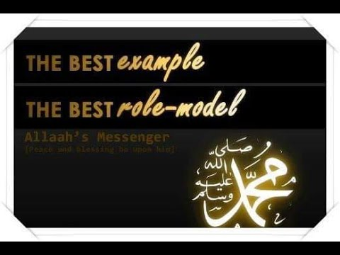 The Life of Prophet MUHAMMAD ﷺ  Part 1 [URD/HINDI]