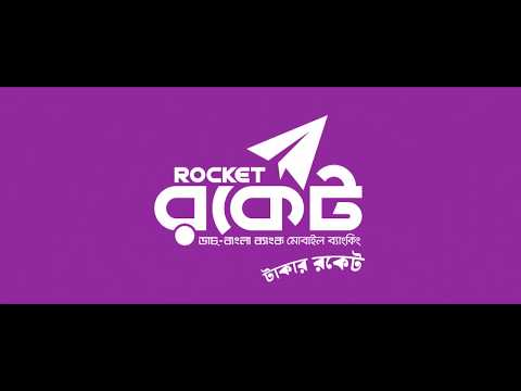 Rocket | Foreign remittance | Mobile banking