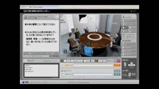 ドゥ・ハウス様が実施するマーケティングリサーチに、3Di社の3Di OpenSi...