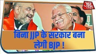 Haryana में बीजेपी को 5-6 निर्दलीय विधायकों का समर्थन !