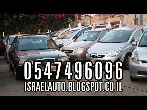 Used Cars For Sale In Israel - Private Cars 9/2015 - רכב - לוח רכב - מכירת רכב יד2