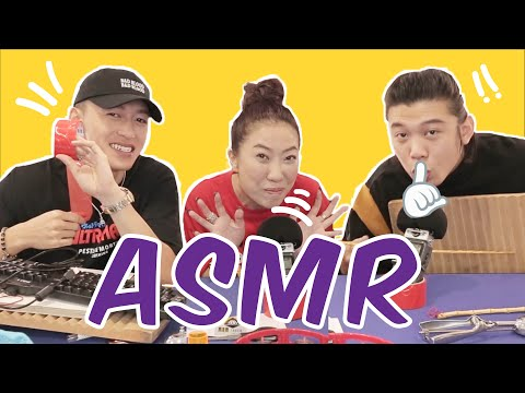 Tosh Zhang, Pat Mok, & Wang Weiliang Try Asmr  I Also Can