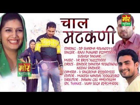 Sapna Chal Matakni -  New Haryanvi Song 2016 - Binder Danoda -Raju Punjabi & Sushila Takhar