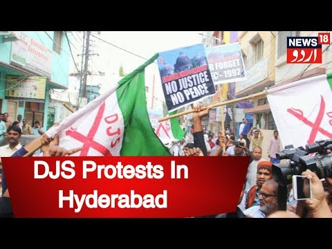 BABRI MASJID: DJS Protests In Hyderabad On The 26th Anniversary Of The Demolition