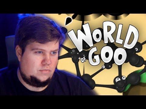 САМАЯ ЛАМПОВАЯ ИГРА - World Of Goo
