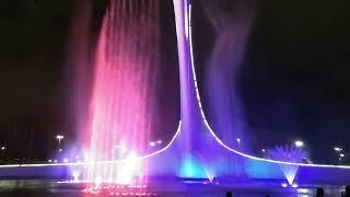 Шоу поющих фонтанов в Олимпийском парке Сочи(Адлер).