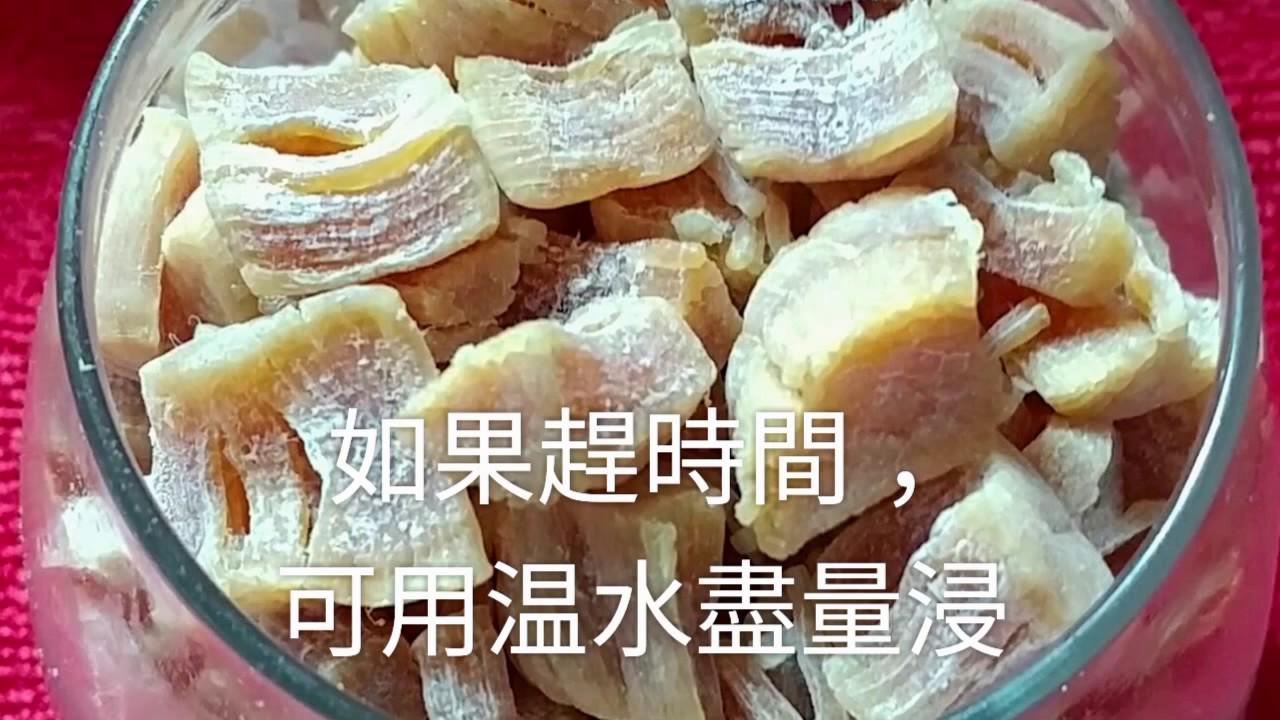 #瑤柱白粥 #零難度 #新手必試 - YouTube