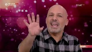 Καλό Μεσημεράκι   Χρυσή Τηλεόραση   13/12/2019