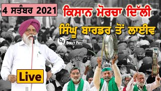btc sangharsh morcha 2021