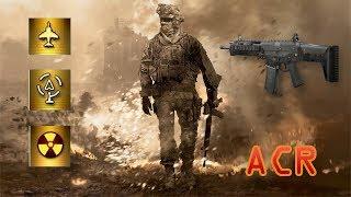 MW2 NUKE AVEC TOUTES LES ARMES ÉPISODE 7 : L