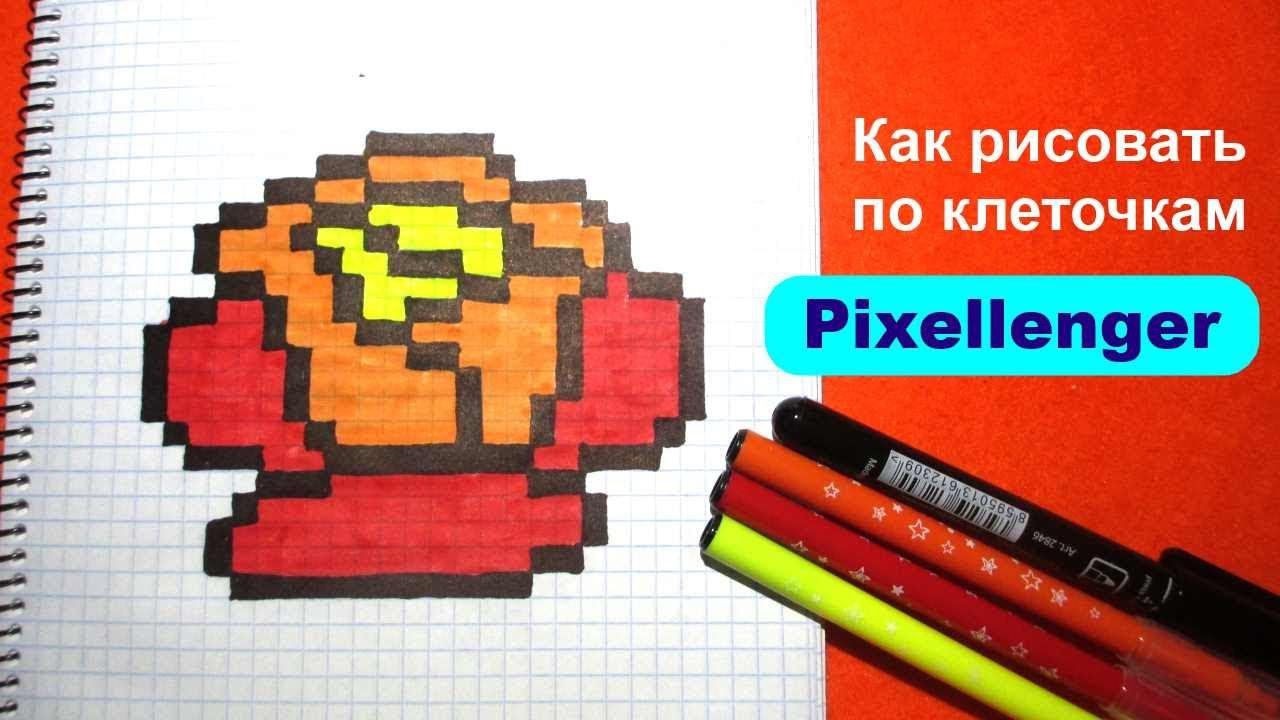 Роза Как рисовать по клеточкам Простые рисунки по клеточкам How to Draw Simple Rose Pixel Art