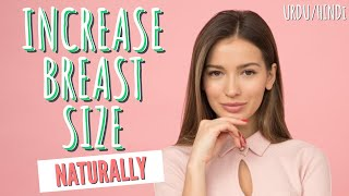 How to Increase Breast Size Naturally? Female Breast Development & Breast Enlargement Medicine