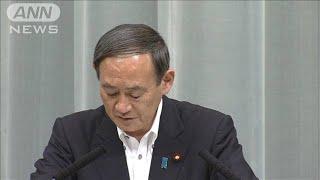官邸の打ち合わせ記録 作成せずも問題なし 菅長官(19/06/04)