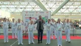 Крылатые качели - Павел Соколов и Ангелы Надежды