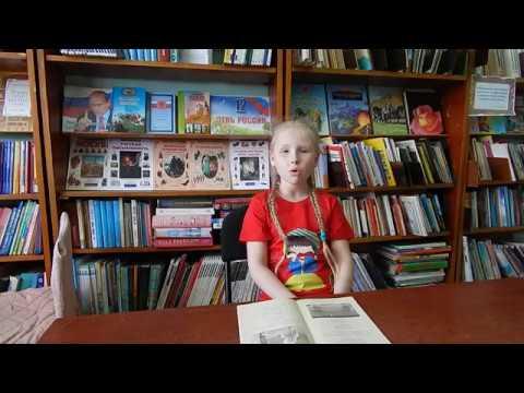 Изображение предпросмотра прочтения – КсенияИванцова читает произведение «Чудная картина» А.А.Фета