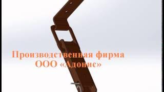 Замок 1-1 ГОСТ 16561-76 Грунт(Производственная фирма ООО