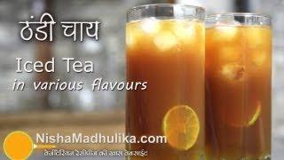 Homemade Iced Tea Recipes - Mango Cardamom Iced Tea