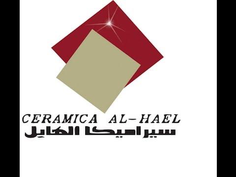 ALHAEL CERAMICS LLC - YouTube