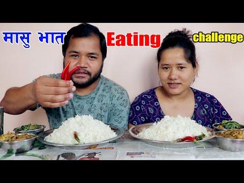 NEPALI FOOD MASU
