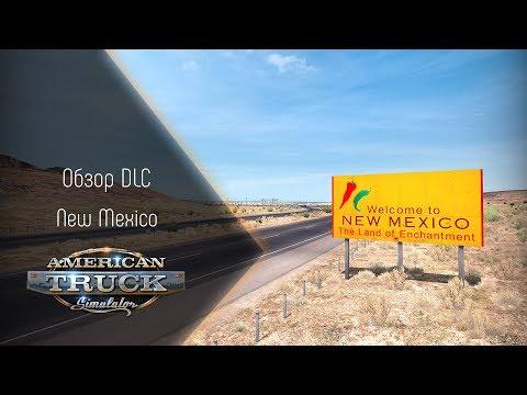 [ATS] Обзор DLC New Mexico