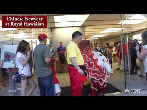 Chinese Newyear event at Royal Hawaiian Center(Honolulu,Hawaii,USA) Feb/10/2013