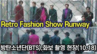 1018 방탄소년단(BTS), Retro Fashion 화보 촬영장을 Runway로 만드는 'DYNa…