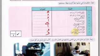 84 УРОК. ПРОВЕРКА ИТОГОВОГО ЭКЗАМЕНА 2-го тома. Арабский в твоих руках.