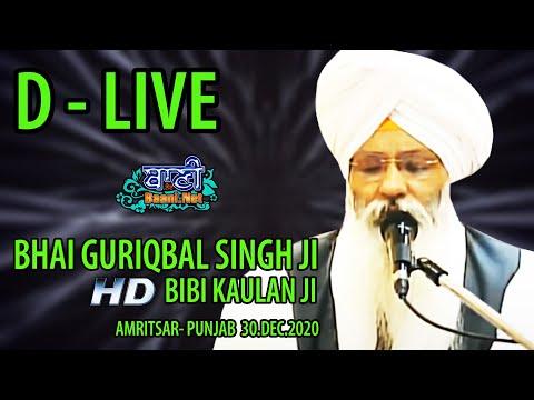 D-Live-Bhai-Guriqbal-Singh-Ji-Bibi-Kaulan-Ji-From-Amritsar-Punjab-30-Dec-2020
