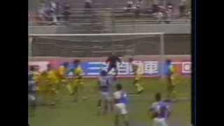 Japan 1 Australia 1 Kirin Cup 1994