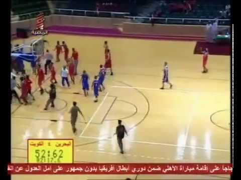 Insane Basketball Fight in Saudi (Bahrain vs. Kuwait)
