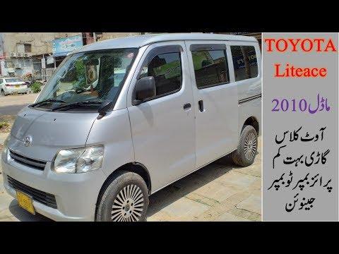 Toyota Liteace Model 2010 Register 2014 Ka Review