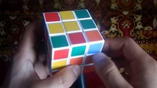 Как собрать кубик Рубика? Видеоурок №5