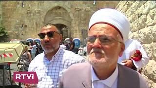 «Израиль за неделю» // Международные новости RTVi — 22 июля 2017 года