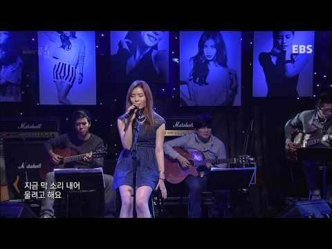 김예림(Lim Kim) - Rain (Live in 공감)