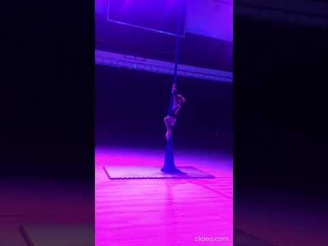 Воздушная гимнастика.